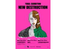 初作品集発売記念!今最も注目を浴びるイラストレーター・YUGO.の個展開催