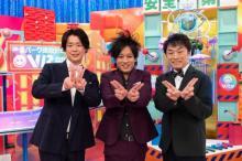 関智一&ぺこぱ初タッグの新番組28日開始 初回ゲストは森久保祥太郎、立花慎之介、赤崎千夏