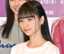 金川紗耶、デート報道を謝罪し「これからも乃木坂46として頑張りたい」
