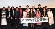 『エヴァ』24年ぶり舞台あいさつで声優14人集結、劇場活気 緒方恵美「このメンバーが集まるのは最初で最後」