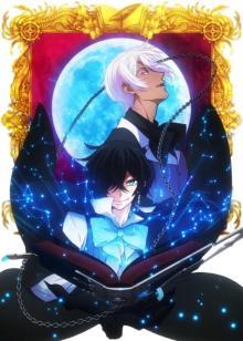 漫画『ヴァニタスの手記』今夏テレビアニメ化決定、制作はボンズ 出演は花江夏樹&石川界人