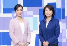 大江麻理子&佐々木明子、リニューアル『WBS』への意気込み