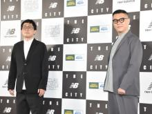 シソンヌ・長谷川、スーツ姿で野望メラメラ?「日本アカデミー賞に呼ばれたい」
