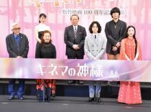 沢田研二、志村けんさんの代役『キネマの神様』宣伝活動はせず 「映画本編への出演のみが役目」