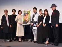 佐々部清監督一周忌追悼上映会 遺作主演の三浦貴大「関われて幸せでした」