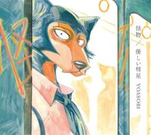 YOASOBI、初のCDシングル「怪物/優しい彗星」が初登場2位【オリコンランキング】