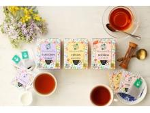 「Afternoon Tea」から初の家庭用紅茶シリーズ「Little Leaves」が登場