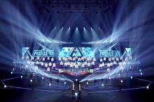 『PRODUCE 101 JAPAN SEASON2』6・13最終回はTBSで生中継 テーマ曲「Let Me Fly~その未来へ~」も公開