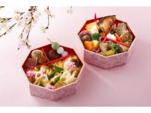 おうちでお花見気分!20品目以上の海の幸・山の幸を詰めた「春爛漫弁当」