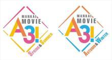 MANKAI STAGE『A3!』シリーズ、実写映画化 横田龍儀・陳内将・水江建太・荒牧慶彦ら続投