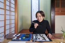 吉本芸人&インフルエンサーが「日本の文化」動画で紹介 ゆりやん、チョコプラ、吉田朱里ら
