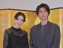 雛形あきこ&天野浩成、夫婦2ショットで初の会見 初の夫婦役で初のけんか「なんか嫌でした」