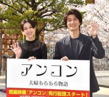 『仮面ライダー剣』橘さん・天野浩成、妻は裏切らず? 雛形あきこが暴露「ウソはつくんです」