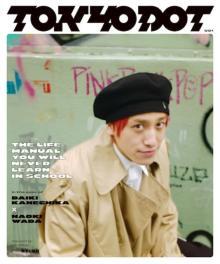 EXIT・兼近大樹、益若つばさ編集長『TOKYODOT』のバックカバー ベレー帽でキュートな笑顔