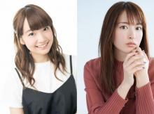 小松未可子、『お願い!ランキング』の新キャラだった 4月OP曲は大橋彩香が歌唱し一二三がプロデュース