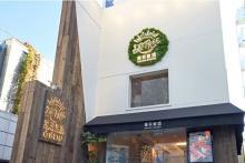 台湾定番の豆花×紅茶シロップのオリジナルレシピ。表参道「LaTREE」癒しの新作デザートが待ち遠しい