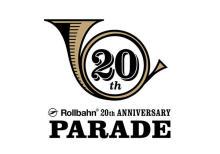 「ロルバーン」20周年記念の特別企画が始動。第1弾として限定デザインのロルバーン ポケット付メモが発売に
