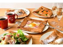 オリジナルパンケーキハウスから蕎麦粉の香り高い「ガレット」が登場!