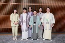 『上方落語の会』がリニューアル、新番組のMCは南沢奈央&KAMIGATA☆らくご男子