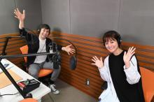 """ラルフ鈴木&徳島えりかアナ、ラジオで""""30分1本勝負""""「新しい課題を突き付けられた」"""