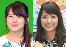 尾崎里紗アナ、笹崎里菜アナとの大学時代2ショット公開「めちゃくちゃかわいい」「幼い!!!」