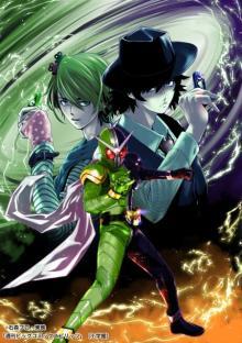 仮面ライダーWの続編漫画『風都探偵』アニメ化決定 初のシリーズアニメ化で来年夏配信