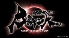 『仮面ライダーBLACK』を白石和彌監督がリブート 2022年春スタート