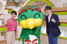『ズムサタ』7代目司会・梅澤廉アナ、初回放送で決意新た「楽しい朝を届けます!」