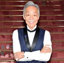 谷村新司、2年ぶりの国立劇場公演 涙にじむ観客の姿に決意「ライブは続けられる限りやっていきたい」