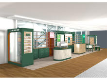 ザボディショップの店舗内装に東海道新幹線の車両アルミをリサイクル採用