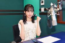 AKB48・小栗有以、ナレーターに挑戦「私らしさを感じてもらえたら!」