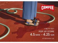 期間限定!NEWoMan横浜店で「CAMPER」2021SS初のポップアップストア開催