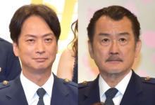 椎名桔平&吉田鋼太郎、劇中で派閥争いも会見は和気あいあい 光石研「珍しく野心家です」