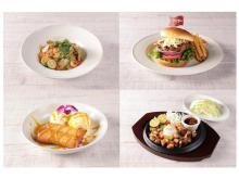 「ハードロックカフェ 東京」などでフィリピン伝統料理を展開!4/30まで
