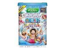 「バスクリンクール」×アニメ「ワンピース」のコラボ商品が数量限定で発売