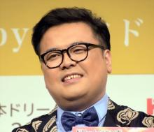 「まるで別人」とろサーモン久保田、22年前の履歴書写真「本当に同一人物?!」「イケメン」