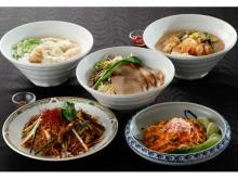 ホテルオークラ福岡にて個性的なメニューが揃う「春の麺フェア」開催中