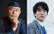 菅田将暉主演『コントが始まる』新キャストに伊武雅刀&浅香航大「この作品の一部になりたい」