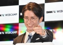藤森慎吾、交際&仕事順調で笑顔 結婚は「まだ」