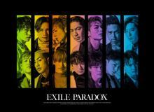 "EXILE、""前進し続ける""決意を表現した「PARADOX」MV公開"