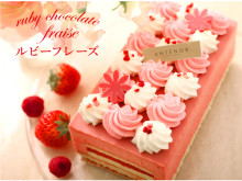 母の日のギフトに!「アンテノール」に春の新作お取り寄せ限定ケーキが登場