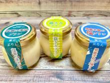東北6県の特産品を活かした「東北ぷりん」シリーズに新商品が仲間入り!