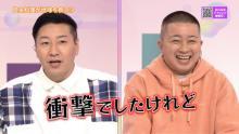 チョコプラ長田「発想に驚かされた」 子ども向けSDGs番組が12日スタート