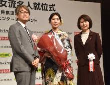 羽生善治九段、里見香奈女流名人の12連覇を祝福「勝ち続けるのはとても難しい」