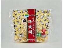 日本食研とコラボ!焼肉メニュー3商品が四国地域のファミマ限定で発売