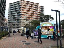 地域のにぎわいづくりを支援!豊中市の団地でキッチンカー出店を継続