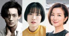 『ライオンのおやつ』NHKでドラマ化 土村芳、竜星涼、鈴木京香らが共演