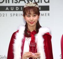 『GirlsAward』初のオーディション、グランプリは社会人・正木絢女さん