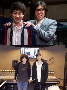 RADWIMPS feat.菅田将暉、愛と感謝を込めて 映画『キネマの神様』主題歌に