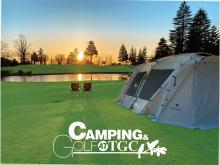 ゴルフ×キャンプ!新しいアウトドア体験「CAMPING&GOLF AT TGC」誕生